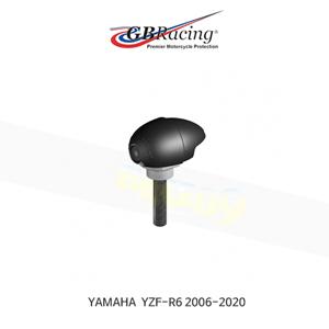 GB레이싱 엔진가드 프레임 슬라이더 야마하 BULLET RIGHT 핸드 사이드 - R6 (06-20) - 레이스 FS-R6-2006-RHS-R