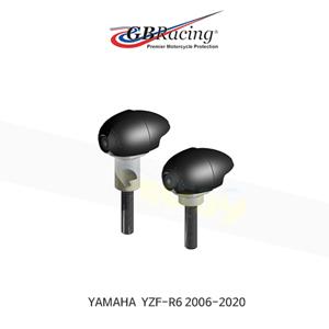 GB레이싱 엔진가드 프레임 슬라이더 야마하 BULLET 세트 R6 (06-20) - 레이스 FS-R6-2006-R