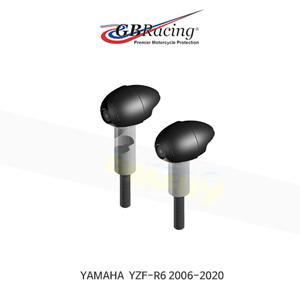 GB레이싱 엔진가드 프레임 슬라이더 야마하 BULLET 세트 R6 (06-20) - 스트리트 FS-R6-2006-S