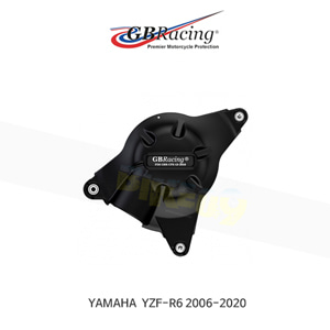 GB레이싱 엔진가드 프레임 슬라이더 야마하 YZF-R6 기어박스/ 클러치 박스 (06-20) EC-R6-2008-2-GBR