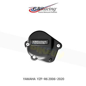 GB레이싱 엔진가드 프레임 슬라이더 야마하 YZF-R6 PULSE/ TIMING 커버 (06-20) EC-R6-2008-3-GBR