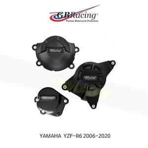 GB레이싱 엔진가드 프레임 슬라이더 야마하 YZF-R6 STOCK 엔진 커버 세트 (06-20) EC-R6-2008-SET-GBR