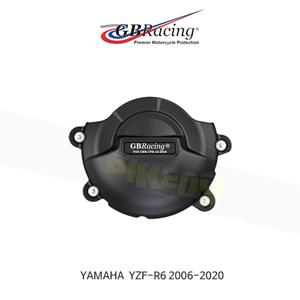 GB레이싱 엔진가드 프레임 슬라이더 야마하 YZF-R6 STOCK GENERATOR/ ALTERNATOR 커버 (06-20)