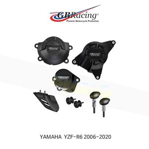 GB레이싱 엔진가드 프레임 슬라이더 야마하 YZF-R6 STOCK 모터사이클 프로텍션 BUNDLE (06-20) CP-R6-2008-CS-GBR