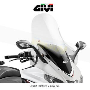 GIVI 기비 윈드스크린 아프릴리아 APRILIA SRV850 (12-16) - D6703ST