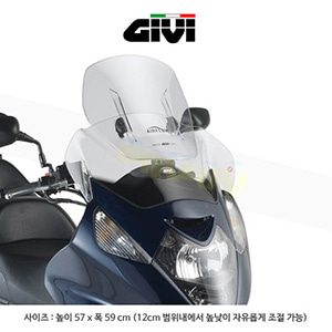 GIVI 기비 에어플로우 윈드스크린 혼다 HONDA 실버윙 400/600 (01-08) - AF214