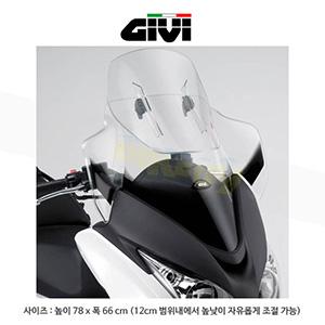 GIVI 기비 에어플로우 윈드스크린 혼다 HONDA 실버윙 GT600 (09-15) - AF318