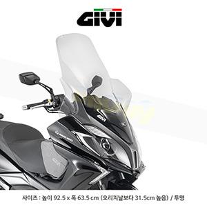 GIVI 기비 윈드스크린 킴코 KYMCO 다운타운 ABS st125i/350i (15-18) - D6107ST 투명