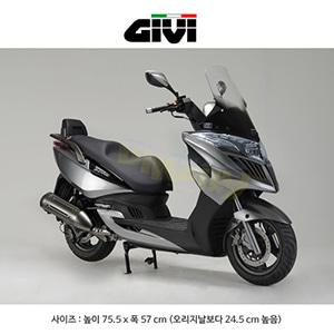GIVI 기비 윈드스크린 킴코 KYMCO G딩크125-300 (12-17) 롱스크린 (헤드라이트1개) - D6101ST