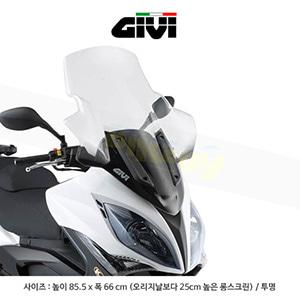GIVI 기비 윈드스크린 킴코 KYMCO 익사이팅 R300i-R500i (09-14) - D295ST
