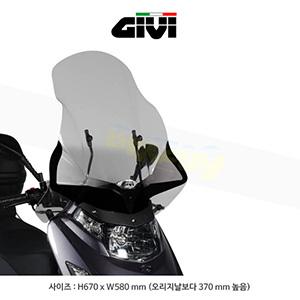 GIVI 기비 윈드스크린 킴코 KYMCO (뉴)딩크125/200i (06-16) / 292DT (스크린) + D292KIT (브라켓) 셋트가격