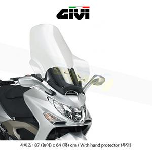 GIVI 기비 윈드스크린 킴코 KYMCO 익사이팅 250/300/500 (05-09) - D293ST