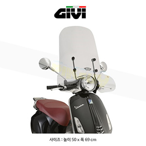 GIVI 기비 윈드스크린 베스파 VESPA 프리마베라(14-18) - 5608A + A5608A