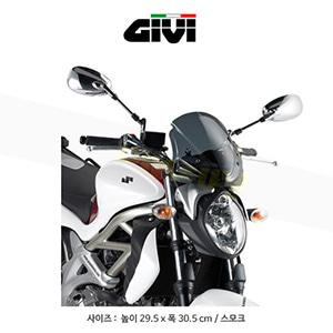 GIVI 기비 윈드스크린 스즈키 SUZUKI 글라디우스650 (09-16) - A172