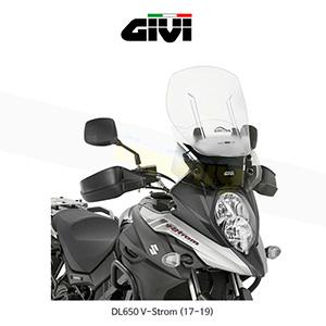 GIVI 기비 에어플로우 윈드스크린 스즈키 SUZUKI DL650 브이스톰 (17-19) - AF3112