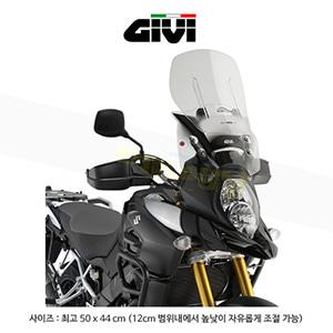 GIVI 기비 에어플로우 윈드스크린 스즈키 SUZUKI DL1000 브이스톰 (14-19) - AF3105