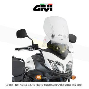 GIVI 기비 에어플로우 윈드스크린 스즈키 SUZUKI DL650 브이스톰 L2-L3 (11-16) - AF3101