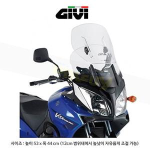 GIVI 기비 에어플로우 윈드스크린 스즈키 SUZUKI DL650/DL1000 브이스톰 (04-11) - AF260