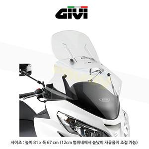 GIVI 기비 에어플로우 윈드스크린 스즈키 SUZUKI 버그만400 (06-16)