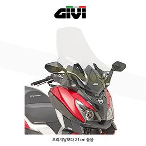 GIVI 기비 윈드스크린 SYM 조이맥스 Z300 (2019) (78x70.5) - 7056DT+D7058KIT