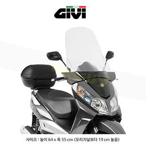 GIVI 기비 윈드스크린 SYM 씨티콤300 (08-19) - D650ST