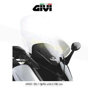 GIVI 기비 윈드스크린 야마하 YAMAHA 티맥스500 (01-07) 롱스크린 - D128ST