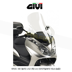 GIVI 기비 윈드스크린 야마하 YAMAHA 마제스티400 (04-08) - D137ST