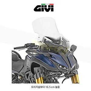 GIVI 기비 윈드스크린 야마하 YAMAHA Niken900 (2019) 전용 - D2144ST + D2143KIT (58x59cm,롱,투명)