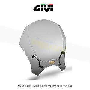 GIVI 기비 윈드스크린 야마하 YAMAHA XSR700 (16-19) 전용 - 140S + AL2126A (스모크)
