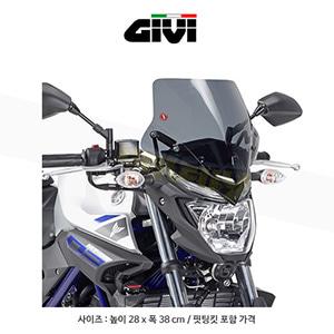 GIVI 기비 윈드스크린 야마하 YAMAHA MT03 (16-19) 전용 스크린 - A2127