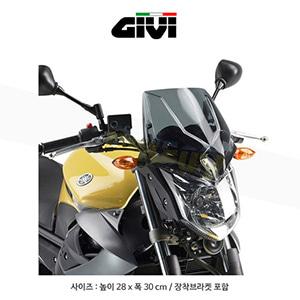 GIVI 기비 윈드스크린 야마하 YAMAHA XJ6-N (09-12) - A286 (스모크)