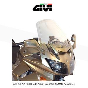 GIVI 기비 윈드스크린 야마하 YAMAHA FJR1300 (06-12) - D436ST