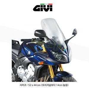 GIVI 기비 윈드스크린 야마하 YAMAHA FZ1-S (06-15) - D437S (스모크)