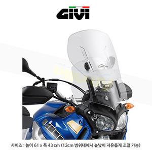GIVI 기비 윈드스크린 야마하 YAMAHA XT1200Z Super Tenere (10-19) - AF447