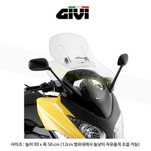 GIVI 기비 윈드스크린 야마하 YAMAHA 티맥스500 (08-11) - AF442