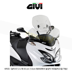 GIVI 기비 윈드스크린 야마하 YAMAHA 마제스티400 (09-14) - AF445