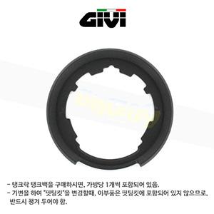 """GIVI 기비 소프트백 탱크백 """"탱크락"""" 탱크백용 플라스틱링 (탱크백에 기본포함. 별도 추가 구매시 여기서 구매) - ZT480F"""