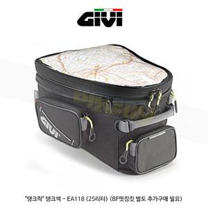 """GIVI 기비 소프트백 탱크백 """"탱크락"""" 탱크백 - EA118 (25리터) (BF핏킹킷 별도 추가구매 필요)"""