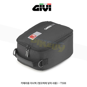 GIVI 기비 소프트백 탱크백 카메라용 이너백 (탱크백에 넣어 사용) - T508