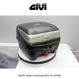 GIVI 기비 탑케이스 모노락(일반형) (모노락-Made in Malaysia) B32-N (32리터)