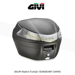 GIVI 기비 탑케이스 모노락(일반형) (모노락-Made in Tunisia) : B34N/B34NT (34리터)