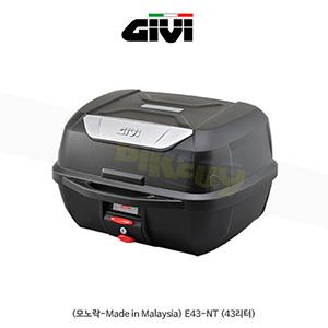 GIVI 기비 탑케이스 모노락(일반형) (모노락-Made in Malaysia) E43-NT (43리터)