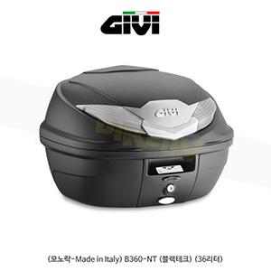 GIVI 기비 탑케이스 모노락(일반형) (모노락-Made in Italy) B360-NT (블랙테크) (36리터)