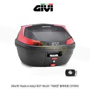 "GIVI 기비 탑케이스 모노락(일반형) (모노락-Made in Italy) B37-NLUX : ""리모컨"" 블랙무광 (37리터)"