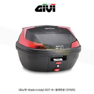 GIVI 기비 탑케이스 모노락(일반형) (모노락-Made in Italy) B37-N : 블랙무광 (37리터)