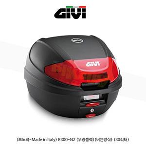 GIVI 기비 탑케이스 모노락(일반형) (모노락-Made in Italy) E300-N2 (무광블랙)(버튼방식) (30리터)