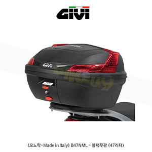 GIVI 기비 탑케이스 모노락(일반형) (모노락-Made in Italy) B47NML - 블랙무광 (47리터)