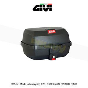 GIVI 기비 탑케이스 모노락(일반형) (모노락-Made in Malaysia) E20-N (블랙무광) (39리터) (단종)