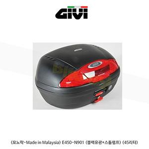GIVI 기비 탑케이스 모노락(일반형) (모노락-Made in Malaysia) E450-N901 (블랙유광+스톱램프) (45리터)