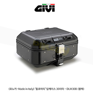 """GIVI 기비 탑케이스 모노키(고급형) (모노키-Made in Italy) """"돌로미티"""" 탑케이스 30리터 - DLM30B (블랙)"""